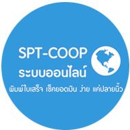 spt coop