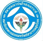 sstht logo